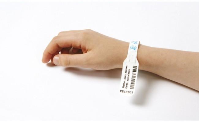 B-EV4D-wristband